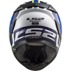 Kaciga LS2 Full Face FF327 CHALLENGER GALACTIC WHITE YELLOW BLUE XL