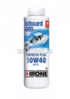 IPONE polusintetičko ulje za vanbrodske motore 4T Marine Outboard 4000RS 10W40 1L