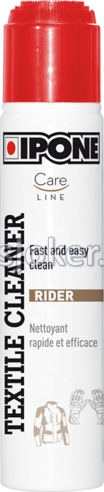 IPONE sredstvo za čišćenje tekstila TEXTILE CLEANER