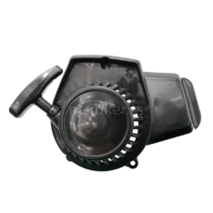 Pocket Bike 50cc 2T Dekla startera pvc CN